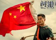《战狼2》85小时破10亿 超《美人鱼》创华语片新纪录