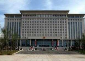北京取消76项政府权力 77项证明