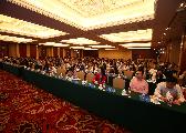 第12届中国留学人员创新创业论坛在北京举办