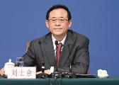 刘士余:大力推进全面监管 推动资本市场稳定发展