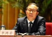 李鸿忠:以安全稳定社会环境迎接十九大胜利召开