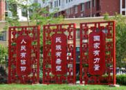 祝贺!安庆入围第五届全国文明城市参评