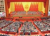 境外媒体:有了中国共产党,才有了现代化的中国