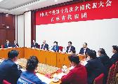 吉林省委书记巴音朝鲁、省长刘国中参加本省代表团讨论
