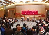 韩正:上海正按中央部署筹划建立自由贸易港