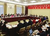 李鸿忠、王东峰参加天津代表团讨论