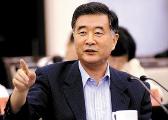 汪洋参加四川代表团讨论