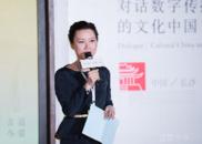 杨雨:对传统文化有自信 不畏惧智能时代