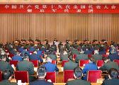 6名中央军委委员参加解放军代表团讨论