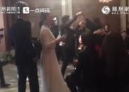 视频:双宋婚礼内场宴会曝光 宾客欢乐共舞