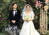 [花絮]好有爱!宋仲基婚礼上为爱妻搓手 依偎取暖