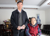 都昌94岁奶奶20年省下子孙孝顺钱100万 捐了