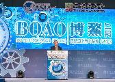 周文重:博鳌亚洲青年论坛将深入探讨全球化新趋势