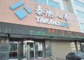 泰康人寿入股江南嘉捷是内幕交易?未必!