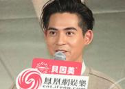 《天生不对》凤凰公映礼 周渝民惊艳转型演爱情喜剧