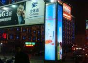 一年拆2735处!济南高速路和火车站周边户外广告没了