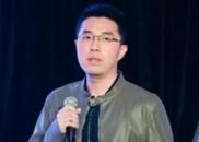 腾讯云王翔:金融科技主要是解决了两方面问题