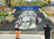 助推中国音乐之都 来看四个音乐小镇