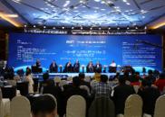 """""""一带一路""""倡议下的互利合作与中国内陆省份经济发展"""