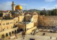 杠上了!伊合组织承认东耶路撒冷为巴勒斯坦首都