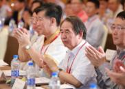 首届博鳌儒商人物开启评估 发布六大标准