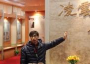 """南京校友追忆余光中:不曾走远的恋家""""老学长"""""""