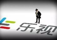 乐视网:融创系刘淑青为公司新任总经理和法定代表人