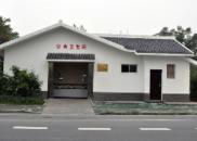 青岛:旅游厕所等级评定结果出炉 85座获评A级以上