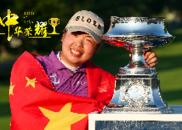 冯珊珊2017年登顶世界第一 填补中国体育一大空白