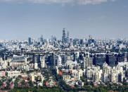 学习十九大报告 建设美丽中国