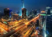 中国为全球发展注入新动能
