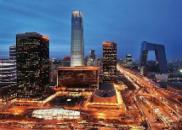 横跨五年 数看2018——新时代·中国经济策