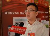 青岛市政协委员刘全:建立人工智能学院 培训专业人才