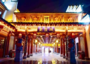 """合肥市政协""""支招""""城隍庙改造:恢复四古巷杨振宁故居"""