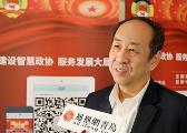 青岛市政协委员覃川:破解垃圾围城之困