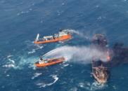 交通部:东海事故油船仍在燃烧 灭火未达预期效果