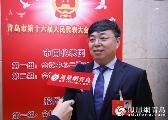 青岛市人大代表李蛟龙:为学生发展奠基 为民族未来负责