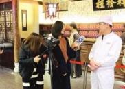 天津市委网信办组织开展网媒记者走基层活动