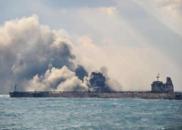 东海油轮起火,海鱼不能吃了?专家解析