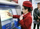 合肥市政协委员建议:地铁1号线末班车再延时