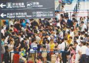 立委痛斥台湾拒批两岸春节航班:绑架人民当人肉盾牌