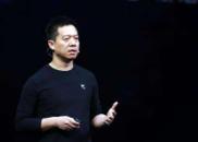 乐视网:贾跃亭承诺尽责到底 超30亿债务已有解决方案