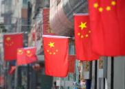 中国成世界经济增长主要推动力 贡献率超美欧日之和