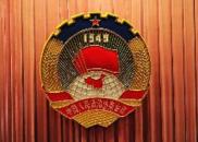 北京市政协亮出五年成绩单