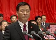 上海市人代会开幕 应勇作政府工作报告