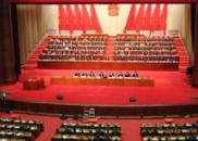 四川省第十三届人民代表大会代表名单