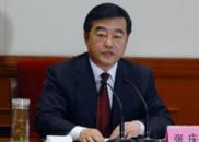黑龙江省政协十二届一次会议
