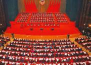 政协新疆第十二届委员会主席和常务委员等名单