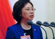 殷一璀(女)当选上海市人大常委会主任|简历