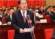欧阳坚当选甘肃省政协主席